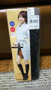Tuche ハイソックス 新品 靴下