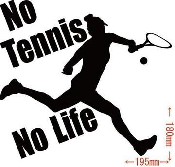 カッティングステッカー No Tennis No Life (テニス)・15