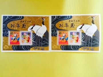 お年玉郵便切手 平成16年 80円50円 130円分2枚セット 日本切手