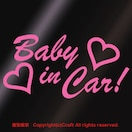 Baby in Car/ステッカー(ハート)ライトピンク