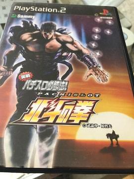 PS2 パチスロ必勝法 北斗の拳
