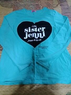 JN-ロゴロングTシャツ160エメラルドグリーン