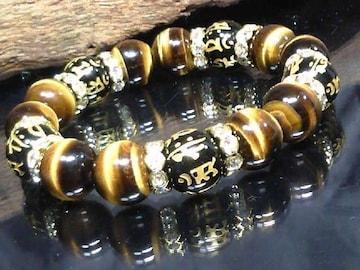 守り本尊十二支梵字オニキス・タイガーアイ12ミリ数珠