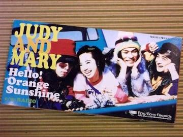 [8cmCDS] Hello! Orange Sunshine JUDY AND MARY