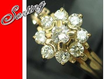 ナインスター フラワーダイヤモンド 18金リング K18 8号★2854