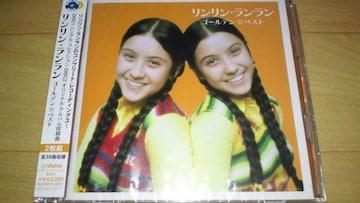 【廃盤新品】リンリンランラン「 ゴールデン☆ベスト」☆