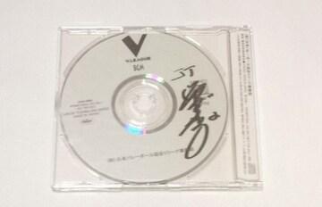 バレーボールBGM/非売品/CD/サイン入り/平野信孝/レア/1996年