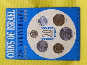 1968年発行 20周年記念 コイン6枚セット