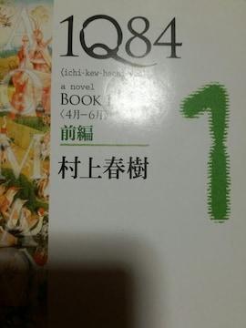 わけあり文庫20冊ゆうパック送料無料