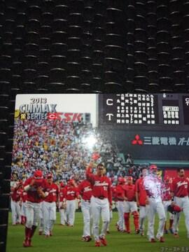 ☆2014 カルビー第�@弾!! 広島カープクライマックスシリーズ CS-3☆