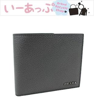 プラダ 二つ折り財布 グレー PRADA 新品同様 j148