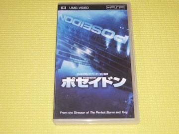 PSP★ポセイドン UMD VIDEO