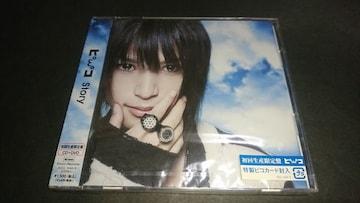 【新品】Story(初回生産限定盤)/ピコ CD+DVD カード封入