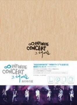 2012 INFINITE CONCERT 「あの年の夏」☆限定盤即決♪