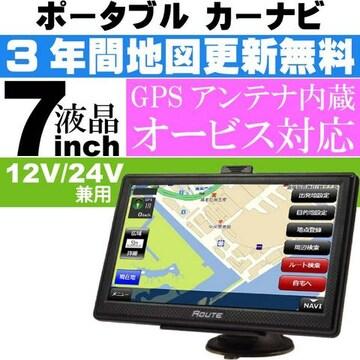 7インチ ポータブル カーナビ GPS内臓 NV-A001E max220