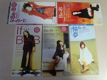 Be-B CDSシングル5枚セット☆