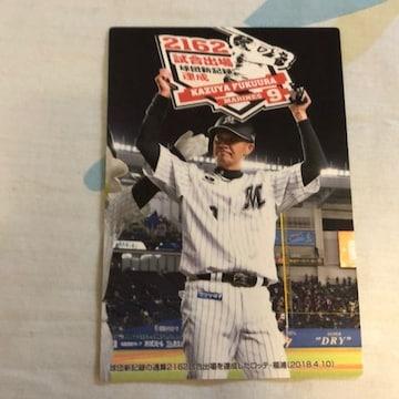 ロッテ 福浦 プロ野球チップスカード2018