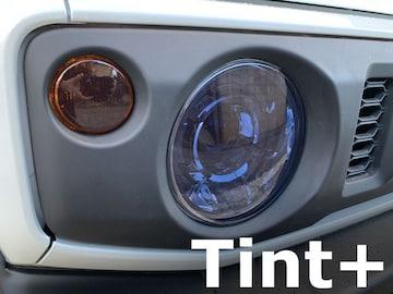 Tint+再利用できるジムニーJB64W/JB74Wヘッドライト スモークフィルム