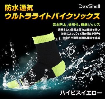 DexShell 防水 ソックス DS642 ウルトラライト イエロー S 黄 靴下