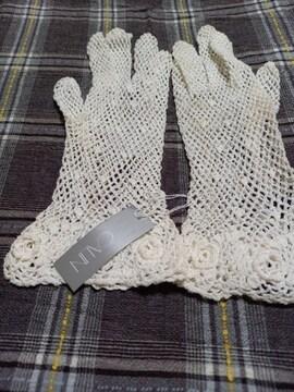 �S 編み編み手袋