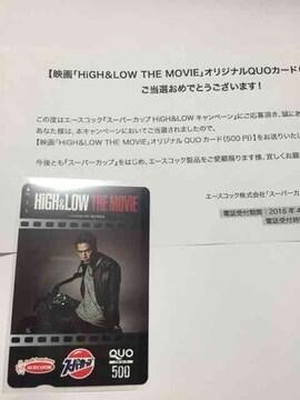 三代目J Soul Brothers 登坂広臣 HiGH&LOW スーパーカップ クオカード