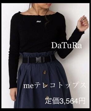 定価3,564円 meテレコトップス Black黒【新品】DaTuRaダチュラ