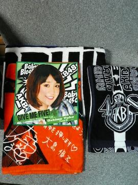 AKB48「タオルセット」D8