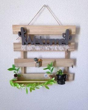 ハンドメイド◆小物入れ飾り棚キーフック付き ウェルカムボード