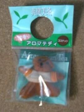 ◆アロマテディ/ココナッツ/爽健美茶