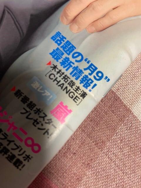 ★1冊/TVガイド 2008.4.12〜 関東版