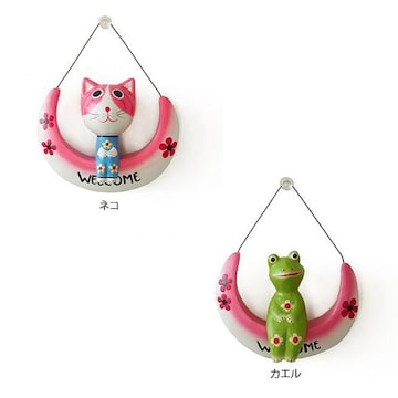 ピンクの月に座るネコ/カエル☆バリ島雑貨/猫/ねこ/かえる/アジアン雑貨