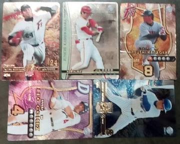パワーリーグプロ野球キラカード5枚詰め合わせ福袋
