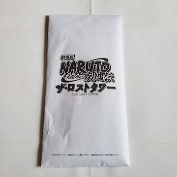 NARUTO ナルト TSUTAYA前売り特典手ぬぐい 未開封