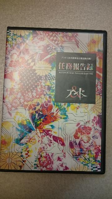 アンド「任務報告録-H22.1.3 渋谷CLUB QUATTRO-」DVD  < タレントグッズの