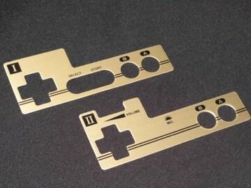 【希少】ファミコン用コントローラーのアルミプレートセット