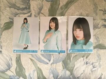 渡邉美穂コンプリート写真