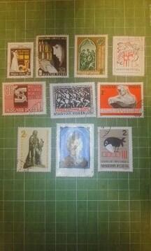 ハンガリー人物画等切手10種類♪