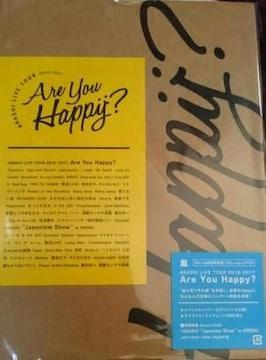■DVD『嵐ライブ 2016-2017 Are You Happy?(初回』松本潤