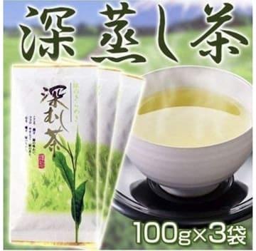 『3袋組』 静岡県掛川産深蒸し茶(100g)x3袋3960円が