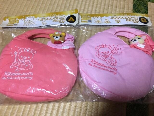 ☆非売品☆リラックマ&コリラックマ☆アクセサリー付きバッグ☆