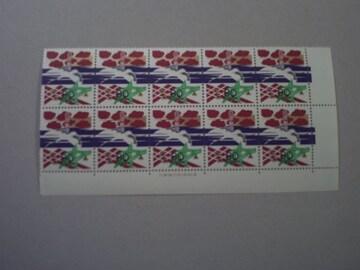 【未使用】慶弔切手 弟5次 90円ツル 大蔵銘付 10枚ブロック