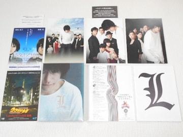 DVD★L change the WorLd complete set 3枚組