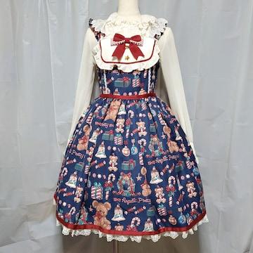Candy Carolジャンパースカート