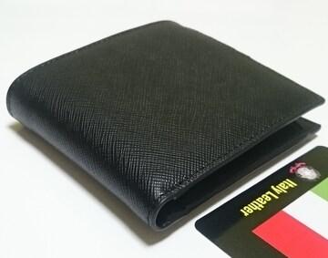 イタリアンレザー 二つ折り財布 LV-W03B