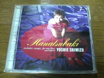 清水美恵CD 花椿(久保田利伸P)廃盤