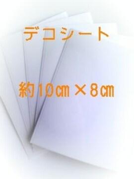 デコシート★小�D枚Set♪(*´∀`)