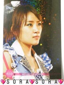 初回限定東京ドーム〜1830mの夢〜/AKB48【高橋みなみ】トレカ