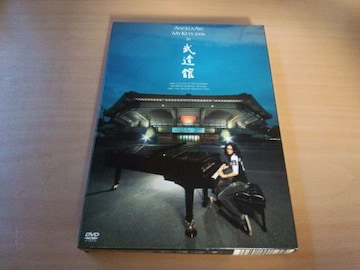 DVD「アンジェラ・アキ MY KEYS 2006 in 武道館」ピアノ弾き語り