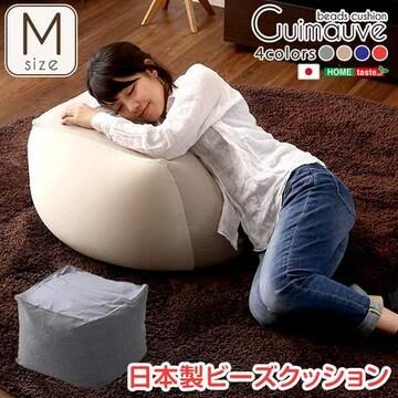 おしゃれなキューブ型ビーズクッション(Mサイズ)SH-07-GMV-M