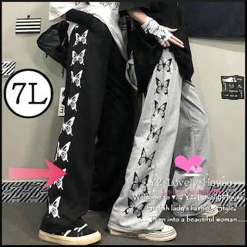 〜5L6L*両サイド蝶々ラインカジュアルパンツ*黒